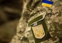 В Киеве жестоко убили 23-летнего участника АТО - today.ua