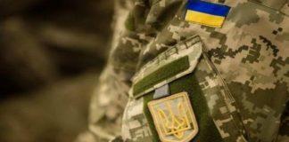 У Києві невідомі побили бійця АТО - today.ua
