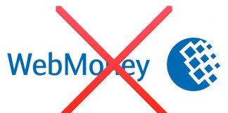 Санкції проти WebMoney: рахунки чотирьох мільйонів українців були заблоковані - today.ua