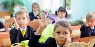 У Харкові всі школи з нового навчального року візьмуть під охорону - today.ua