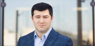 Суд повернув український паспорт колишньому голові ДФС Насірову - today.ua