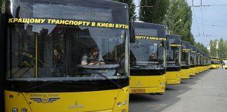 Проїзд у громадському транспорті Києва подорожчає в два рази - today.ua