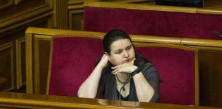 В.о. міністра фінансів розповіла про пріоритети в роботі - today.ua