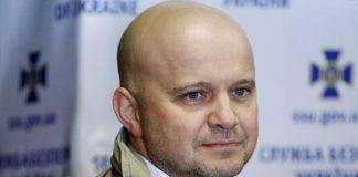 З СБУ звільнився радник глави спецслужби Тандіт - today.ua