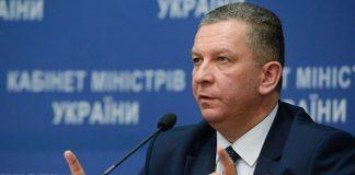 """Верховна Рада може звільнити міністра соцполітики слідом за Данилюком"""" - today.ua"""