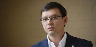 """Активисты УНА-УНСО блокируют телеканал народного депутата и собирались натянуть колючую проволоку"""" - today.ua"""