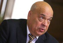 """""""Тупий і ще тупіший"""": Москаль розкритикував Зеленського і Гончарука за невміння керувати державою - today.ua"""