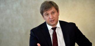 """Данилюк рассказал о невероятных хищениях средств, которые выделялись на Донбасс"""" - today.ua"""