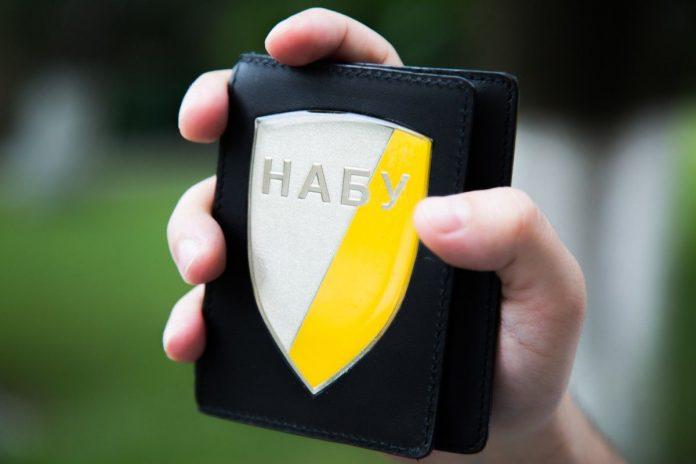 НАБУ отстранило двух детективов из-за расследования о коррупции в оборонном секторе - today.ua
