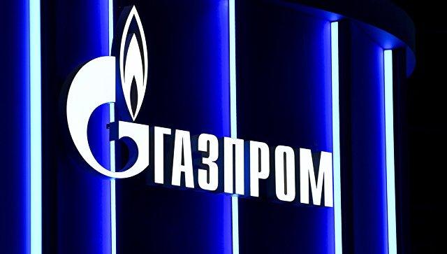 У Лондоні суд дозволив заморозити активи Газпрому - today.ua