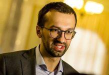 Лещенко заявив, що завтра БПП забере у нього мандат - today.ua