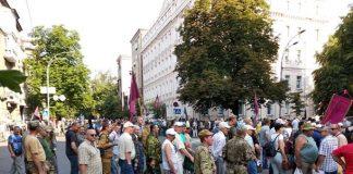 """У центрі Києва мітингують ветерани"""" - today.ua"""
