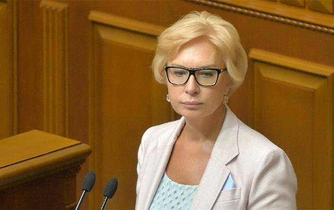 Денісова: Про багатьох політв'язнів надходить тривожна інформація - today.ua