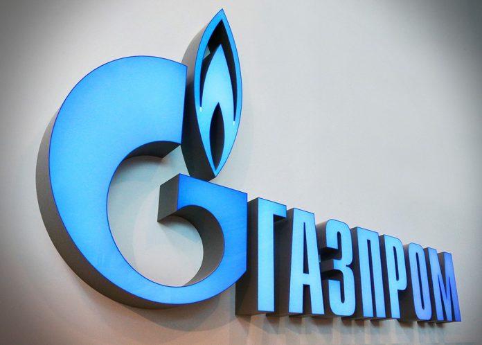 Газпром показав свої активи у Великобританії - today.ua