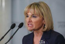 Луценко посоветовала Зеленскому прекратить воевать с депутатами и выучить государственный язык - today.ua