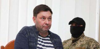 """Суд відмовився звільнити з-під варти керівника """"РИА Новости Украина"""" - today.ua"""
