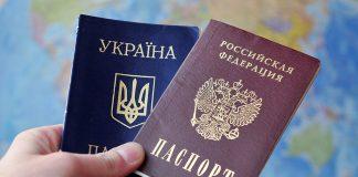 Росія хоче спростити процедуру отримання громадянства для українців - today.ua