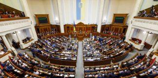 """Снизить барьер до 3%: нардепы хотят продвинуть новый закон о парламентских выборах"""" - today.ua"""
