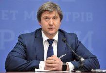 """""""Дуже негативний сигнал"""": Данилюк висловив занепокоєння щодо ПриватБанку - today.ua"""