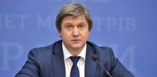 """""""Это очень негативный сигнал"""": Данилюк выразил обеспокоенность по поводу ПриватБанка"""" - today.ua"""