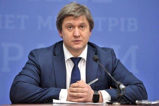 """&quotДуже негативний сигнал"""": Данилюк висловив занепокоєння щодо ПриватБанку - today.ua"""
