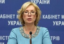 """Москалькова відмінила зустріч з Денісовою через її  """"різку заяву"""" - today.ua"""