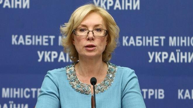 """Москалькова відмінила зустріч з Денісовою через її  &quotрізку заяву"""" - today.ua"""