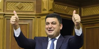 У Зеленского не отрицают, что после выборов Гройсман может снова возглавить правительство - today.ua