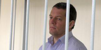 Денісова не може домогтися дозволу на зустріч з Сущенком - today.ua
