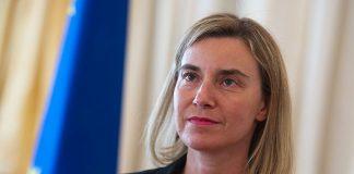 В ЄС відреагували на вихід США з Ради ООН з прав людини - today.ua