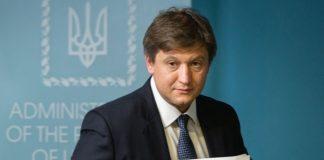 Данилюк впевнений, що Україна отримає черговий транш МВФ - today.ua