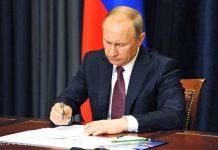 """Путін звільнив відповідального за проект """"Новоросія"""" - today.ua"""