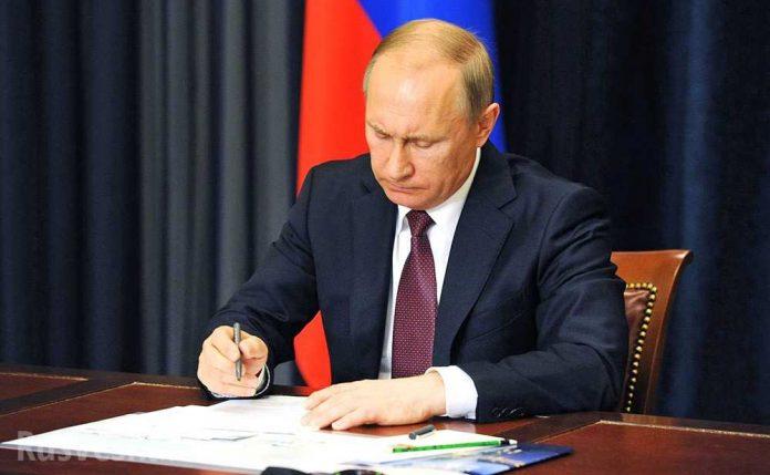 Новогодние послания: о чем Путин писал Трампу и Асаду - today.ua