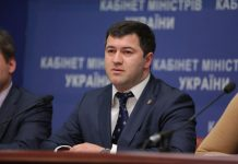 Роман Насіров подав до суду на Кабмін - today.ua