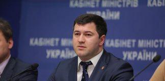 Роман Насиров подал в суд на Кабмин - today.ua