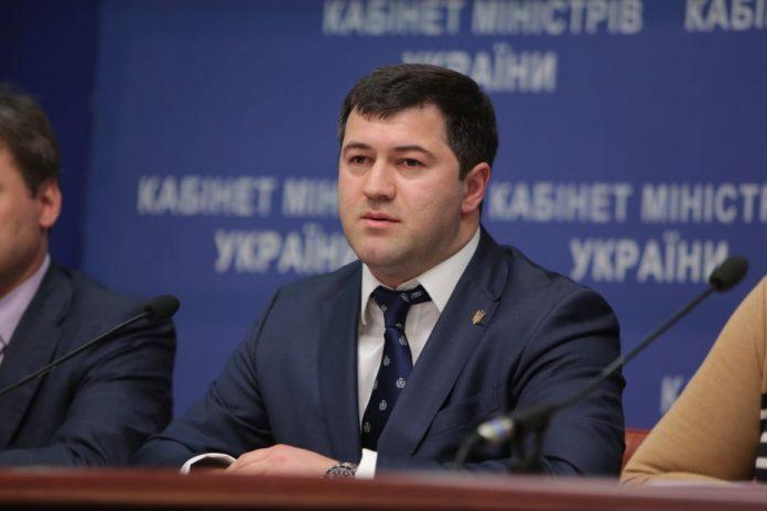Сьогодні Насіров вже повернувся на роботу в ДФС, - ЗМІ - today.ua