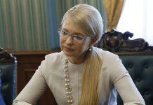 """""""Це означатиме згоду на створення Придністров'я"""": Тимошенко озвучила """"червоні лінії"""" своєї політсили щодо Донбасу - today.ua"""