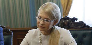 """""""Це означатиме згоду на створення Придністров'я"""": Тимошенко озвучила """"червоні лінії"""" своєї політсили щодо Донбасу"""" - today.ua"""