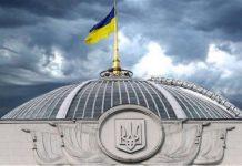 У Верховній Раді розпалася коаліція - today.ua
