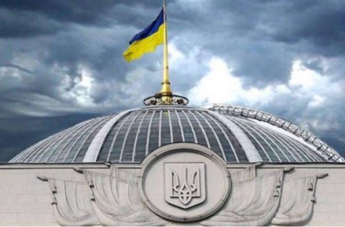 Рада не включила до порядку денного законопроекти про імпічмент і виборчі права військових - today.ua