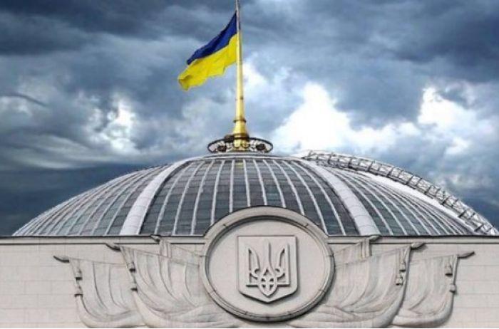 Рада проголосувала за перейменування УПЦ МП в Російську православну церкву - today.ua