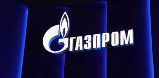У Газпромі заперечили поновлення арешту активів у Швейцарії - today.ua