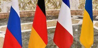 У Парижі відбулася зустріч експертів нормандської четвірки - today.ua