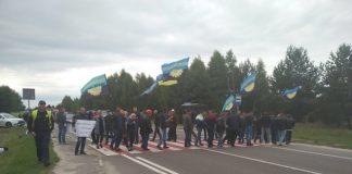 """Під Львовом шахтарі заблокували трасу"""" - today.ua"""