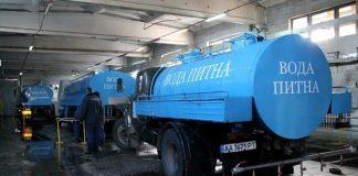 """В Україні найближчим часом декілька міст можуть залишитися без води"""" - today.ua"""