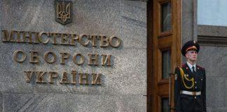 """В Міноборони вважають самопідпал екс-військового спробою тиску на суд"""" - today.ua"""
