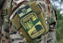Українські військові збили саморобний безпілотник бойовиків - today.ua