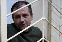 В українського політв'язня Балуха значно погіршився стан здоров'я - Денісова - today.ua