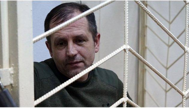 У украинского политзаключенного Балуха значительно ухудшилось состояние здоровья - Денисова - today.ua