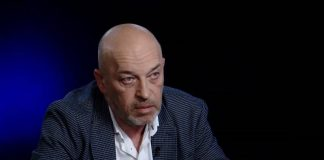 """Тука про """"референдуму"""" на Донбасі: Це лежить поза межами Конституції - today.ua"""